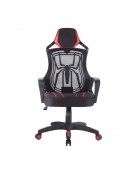 VARR GAMING CHAIR SPIDER