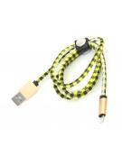 PLATINET USB LIGHTNING LEATHER ΔΕΡΜΑΤΙΝΟ ΚΑΛΩΔΙΟ 1M ΚΙΤΡΙΝΟ